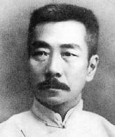 A photograph of Lu Xun. (Image from Wikimedia Commons)