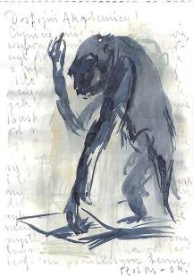 - Andrew Ptoski, 2004 (http://www.zwoje-scrolls.com/zwoje39/text16p.htm)